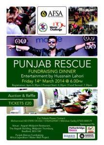 Punjab Rescue